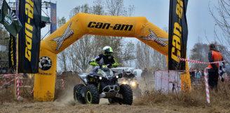 Відеозвіт зі змагань «Ukrainian Cross-Country 2015»