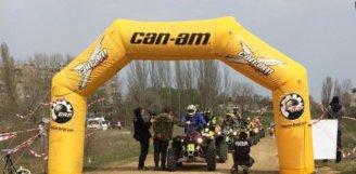 4-й етап чемпіонату України з кантрі-кросу серед квадроциклів відбудеться 14 травня у Львові.