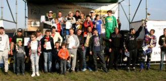 16 мая — 4-й этап Чемпионата Украины по кантри-кроссу для квадроциклов – «Country-Cross Кам'янец-Подільский»