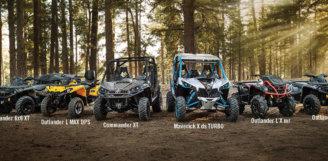 Квадроциклы и мотовездеходы Can-Am 2016 доступны в Украине!