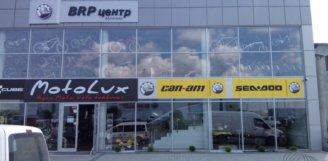 Відкрито офіційного дилера в Мукачево!