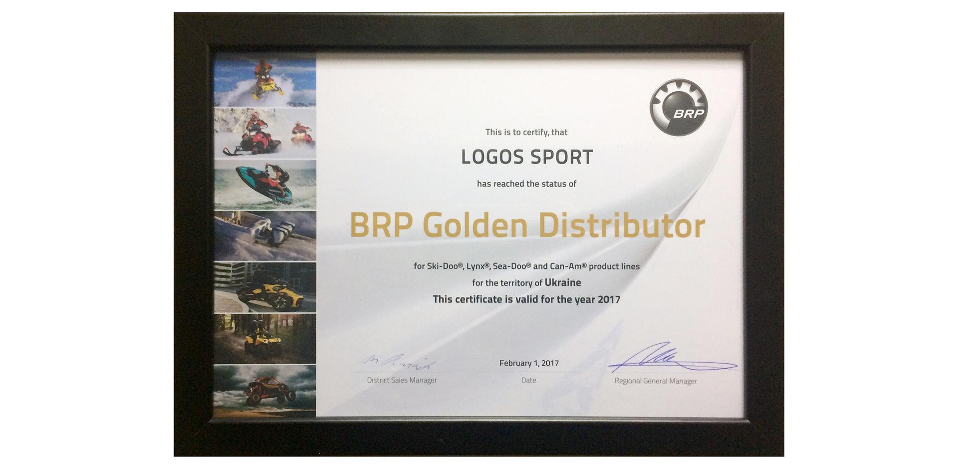 Логос Спорт – золотой дистрибьютор BRP!