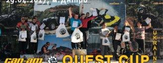 Can-Am Quest Cup 2017. Дніпро. 1-й етап. Відеозвіт.