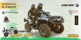 Другий етап серії «CAN-AM QUEST CUP»!