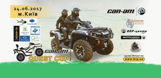 24/06. 3-Й ЕТАП СЕРІЇ «CAN-AM QUEST CUP»! КИЇВ.