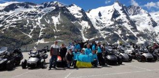 Увага! Інформація та реєстрація на щорічний захід «Can-Am Spyder Grossglockner Challenge» 2018, який пройде 7-10 червня 2018 року в Австрії!