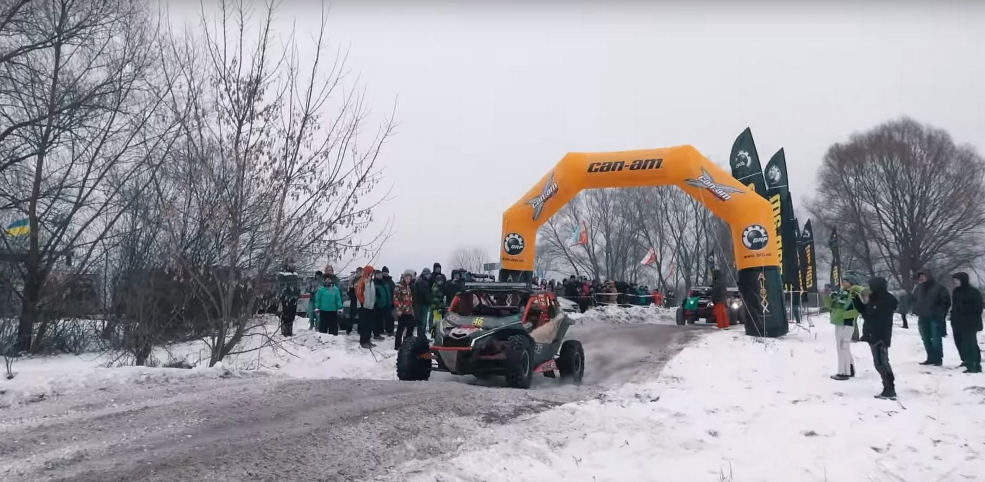Отчет с первого этапа кантри-кросса для квадроциклов. Киев 2018.