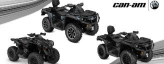 Увага! Додаткова акція на деякі моделі квадроциклів Can-Am 2017 модельного року!
