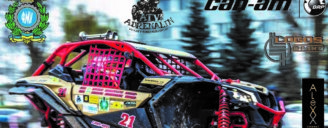 2018.04.21. 2-й этап Чемпионата Украины «Ukrainian Cross-Country 2018», г. Умань.