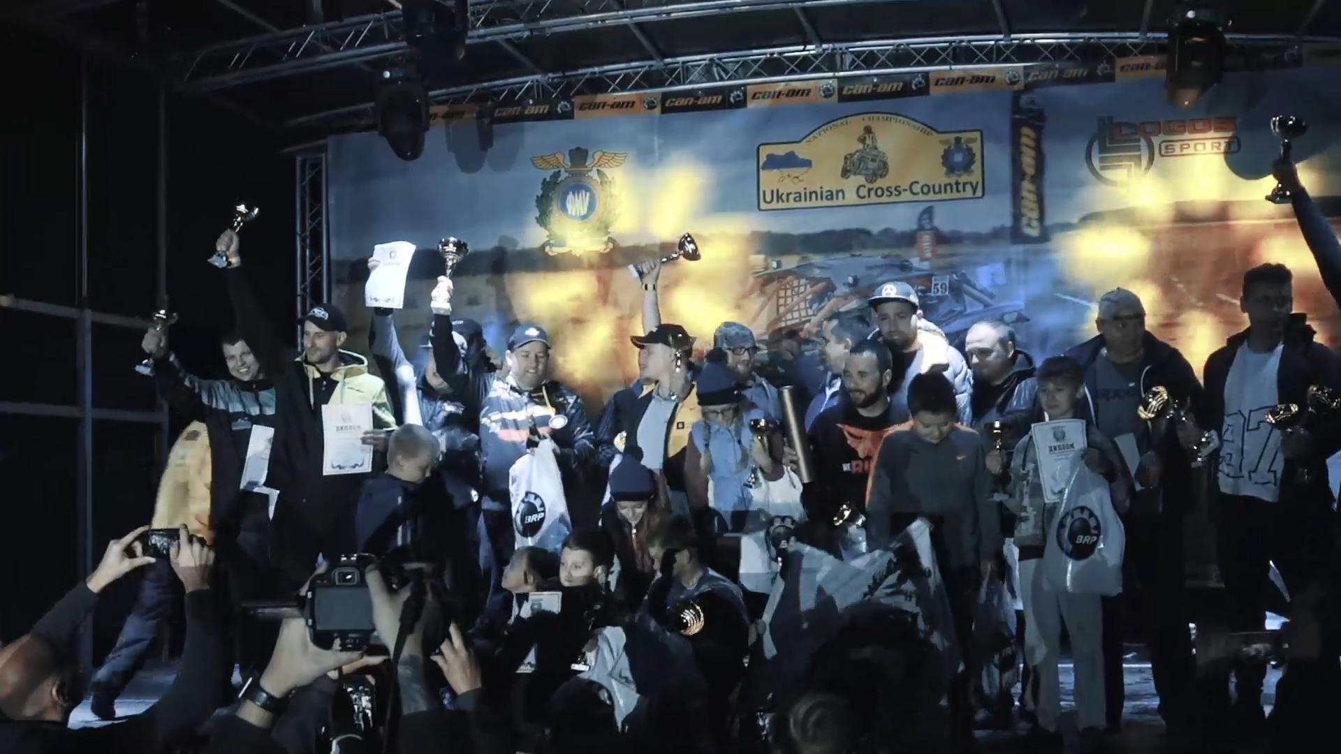 2018.09.29 – відбувся 3-й етап Чемпіонату України «Ukrainian Cross-Country 2018» серед квадроциклів. Як це відбувалося?