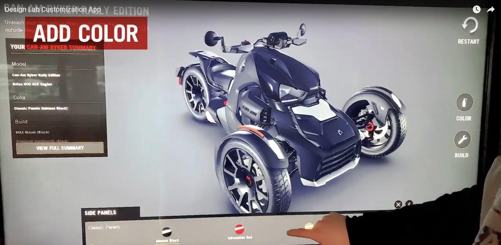 Додаток «Ryker» для користувачів мобільних пристроїв