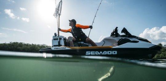 FISH PRO - гідроцикл для риболовлі!