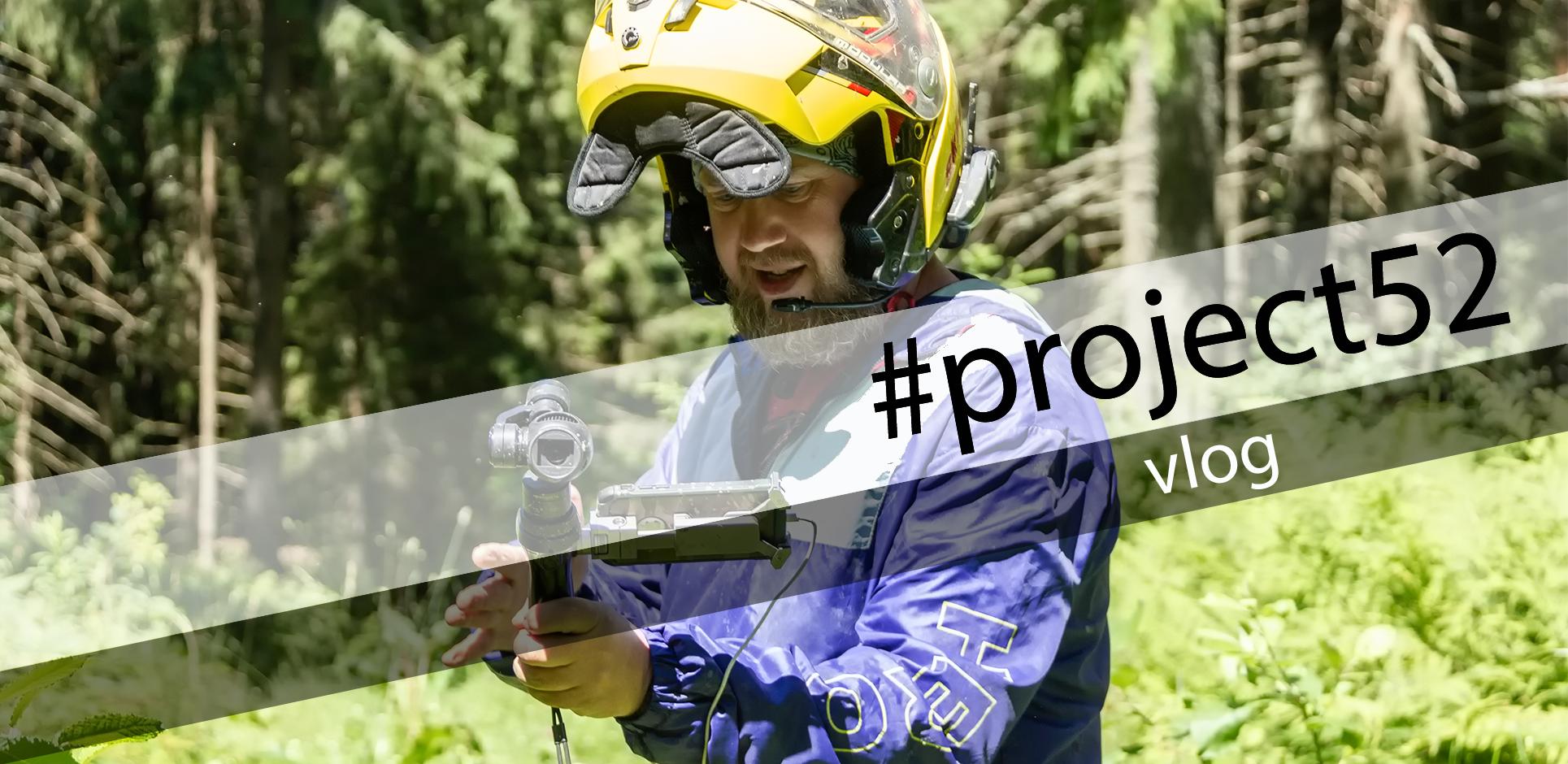 #Project52_vlog – новий проект про техніку переваги!