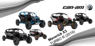 Внимание! Снижена цена на легендарный мотовездеход BRP – Can-Am Maverick X3!