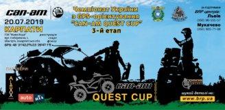 3-й этап ЧУ по GPS-ориентированию Can-Am Quest Cup в Закарпатье