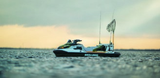 Гидроцикл GTX FISH-PRO 155 по акционной цене!