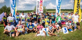 Что такое Чемпионат Украины по Аквабайку, и как прошел первый этап?